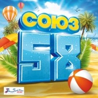 Сборник: Союз 58 (CD)