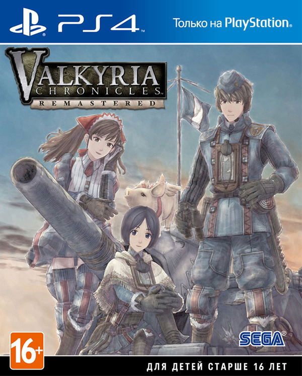 Valkyria Chronicles Remastered. Europa Edition [PS4] sega