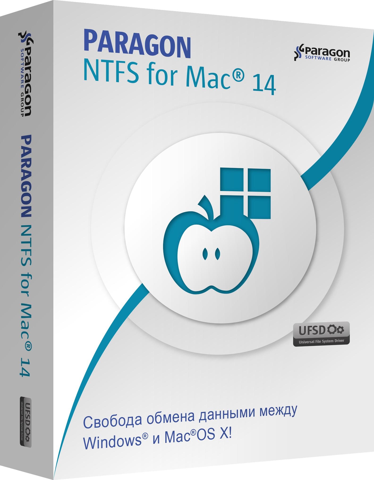 Paragon. NTFS for Mac 14 (Цифровая версия)