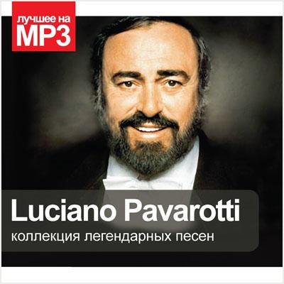 Luciano Pavarotti: Лучшее на MP3 (CD)