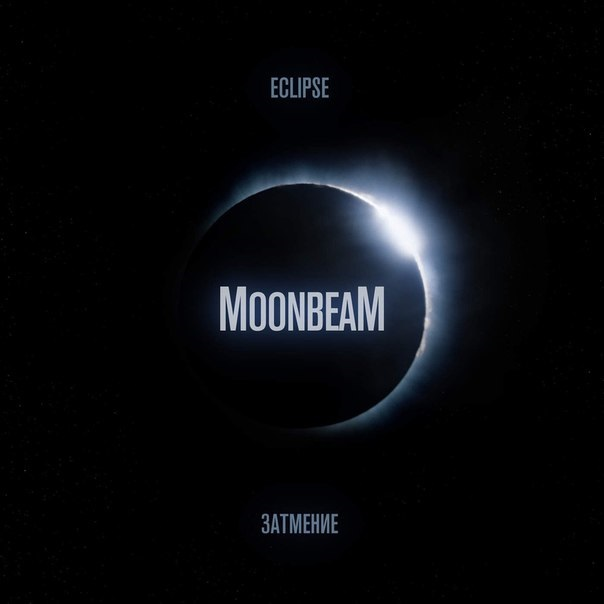 Moonbeam: Eclipse (CD)