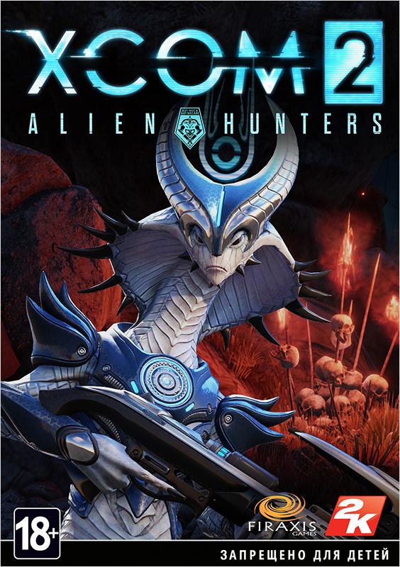 XCOM 2. Охотники за пришельцами. Дополнение (Цифровая версия)