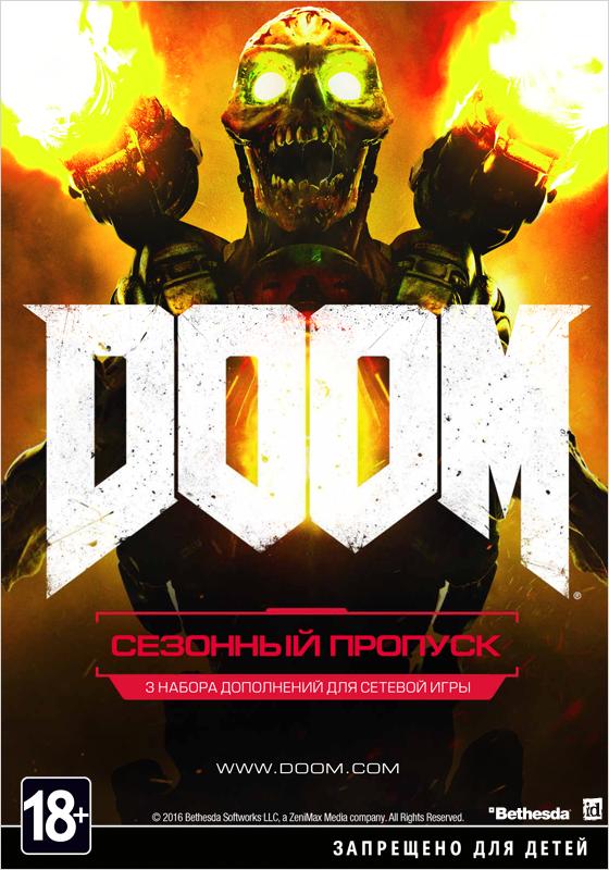 Doom. Season Pass (Цифровая версия)Купите Doom. Season Pass и получите три новых премиальных набора дополнений, которые сделают сетевой режим еще интереснее. Вас ждут новые карты, оружие, снаряжение, демоны, броня и многое другое.<br>