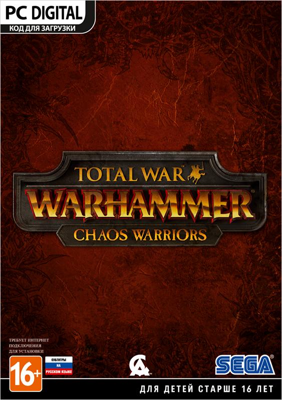 Total War: Warhammer. Набор рас «Воины Хаоса» (Цифровая версия)Total War: Warhammer. Набор рас «Воины Хаоса» добавляет в игру новую расу с ее собственными легендарными владыками, войсками, ездовыми животными, предметами, заданиями и игровой механикой.<br>