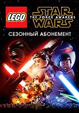 LEGO Звездные войны: Пробуждение силы. Season Pass [PC, Цифровая версия] (Цифровая версия)