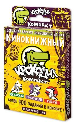 Настольная игра Крокодил КиноКнижный настольные игры magellan настольная игра крокодил кинокнижный