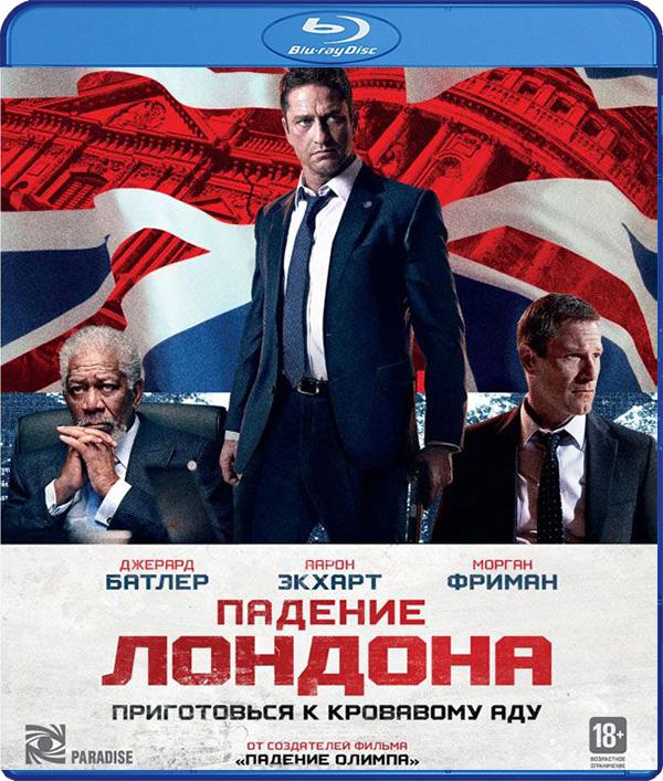 Падение Лондона (Blu-ray) London Has Fallen