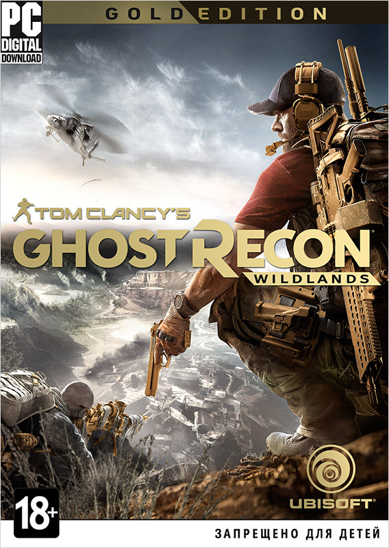 Tom Clancy's Ghost Recon: Wildlands. Gold Edition  (Цифровая версия)