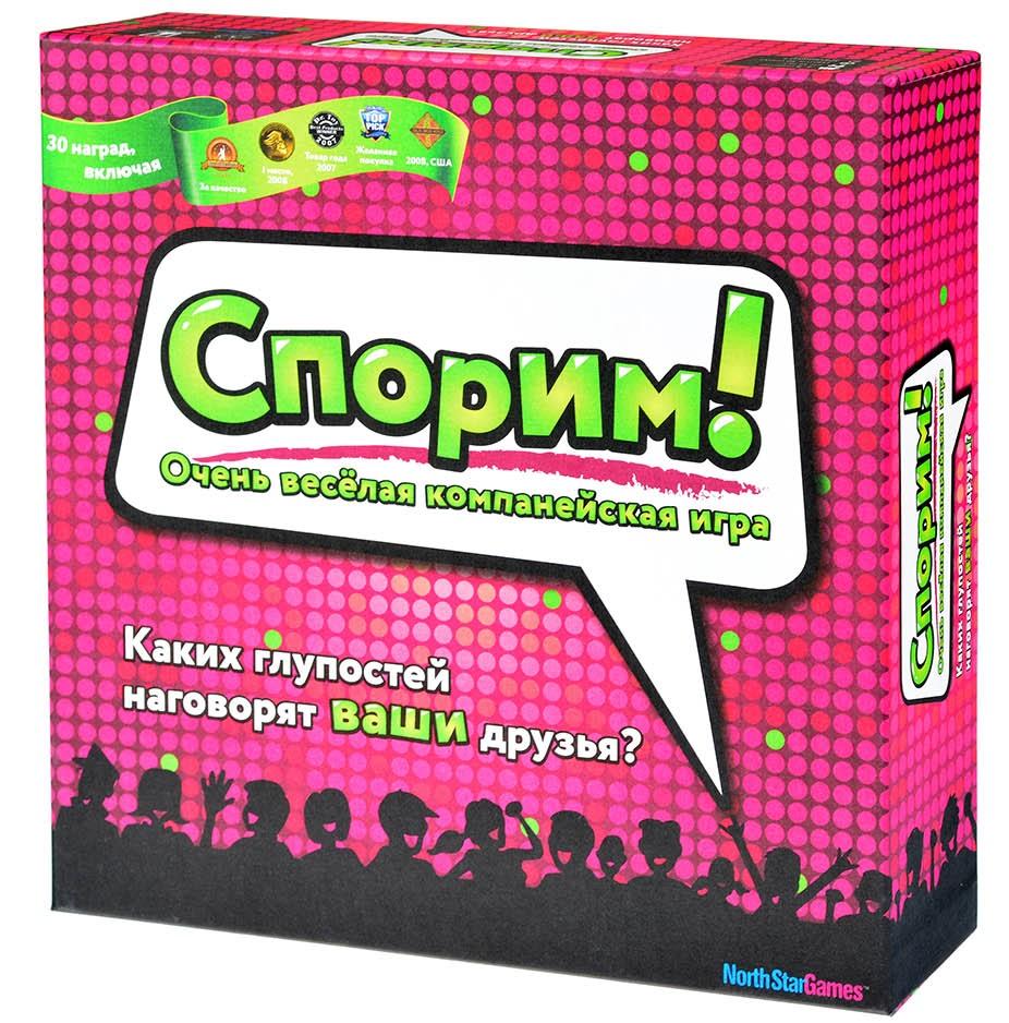 Настольная игра Спорим!Представляем вашему вниманию настольную игру Спорим!, это что-то среднее между телевизионной «Своей игрой» и «Имаджинариумом».<br>