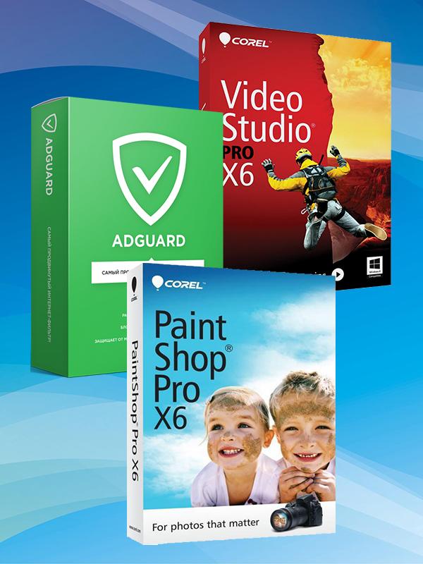 Пакет решений Corel «Креатив» + Adguard Премиум (Цифровая версия)Пакет решений Corel «Креатив» + Adguard Премиум включает в себя PaintShop Pro X6, VideoStudio Pro X6, Adguard Премиум и WinZip 18.5 Standard<br>