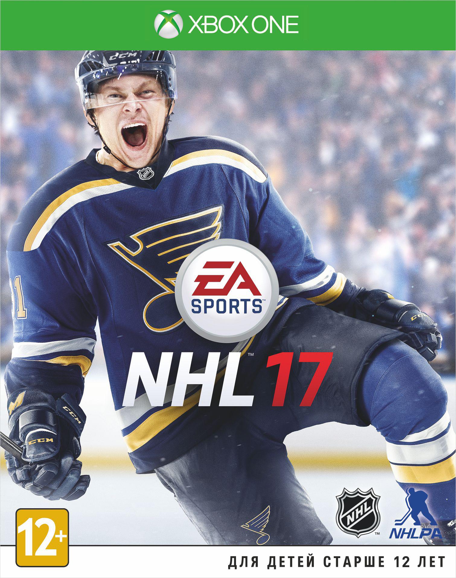 все цены на NHL 17 [Xbox One] онлайн