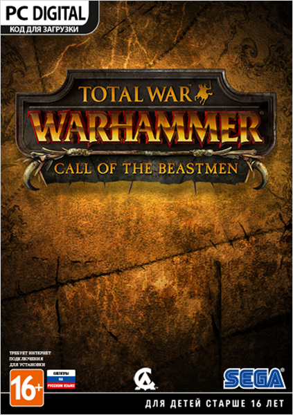 Total War: Warhammer. Зов зверолюдов (Call of the Beastmen). Дополнение [PC, Цифровая версия] (Цифровая версия) europa universalis iv art of war дополнение [pc цифровая версия] цифровая версия