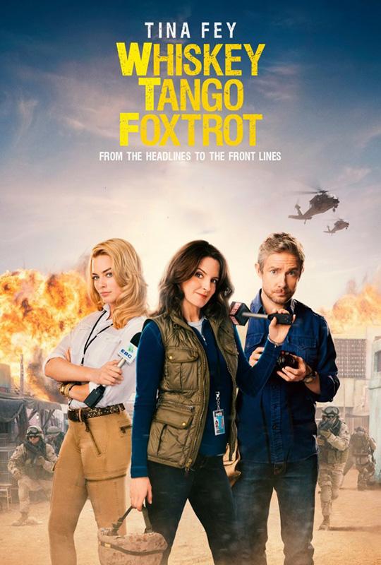 Репортёрша (DVD) Whiskey Tango Foxtrot