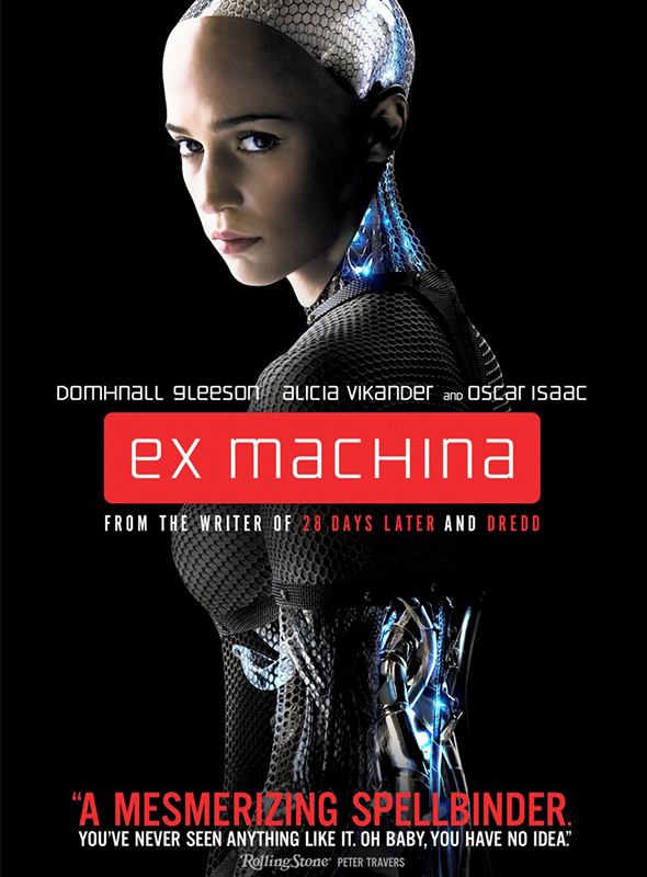 Из машины (DVD) Ex Machina