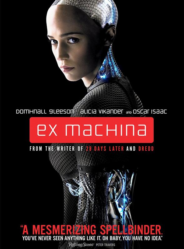 Из машины Ex Machina