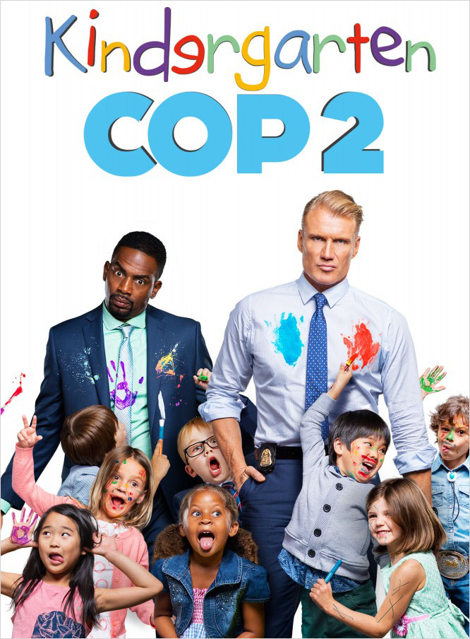 Детсадовский полицейский 2 (DVD) Kindergarten Cop 2