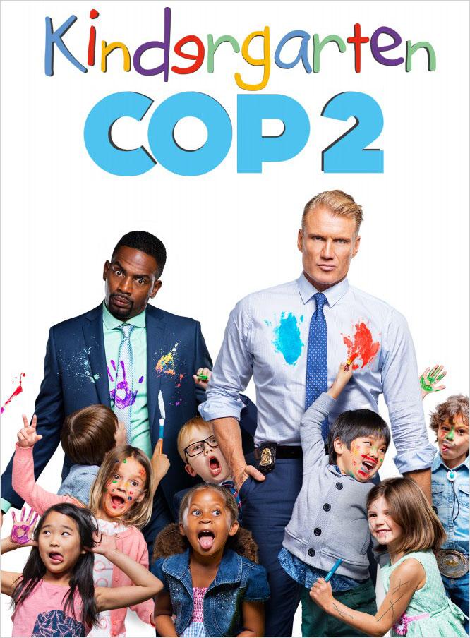 Детсадовский полицейский 2 (DVD) блокада 2 dvd