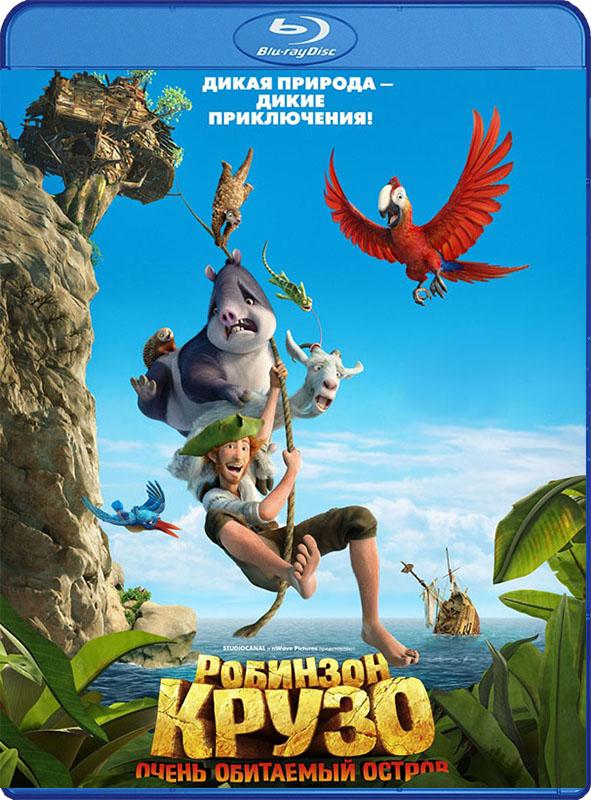 Робинзон Крузо: Очень обитаемый остров (Blu-ray) Robinson CrusoeВсе знают историю о Робинзоне Крузо, попавшем на необитаемый остров. Однако, как же можно назвать его необитаемым, если он населен разнообразными веселыми животными и птицами, как в мультфильме Робинзон Крузо: Очень обитаемый остров?<br>