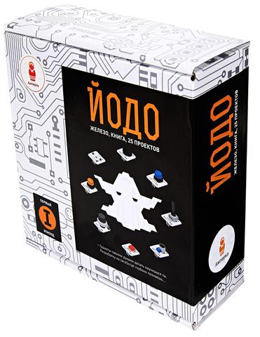 Электронный конструктор ЙодоПредставляем вашему вниманию электронный конструктор Йодо. Знакомтесь с миром микроэлектроники на языке JavaScript. Железо, книга, 25 проектов – всё, что нужно, чтобы начать творить.<br>