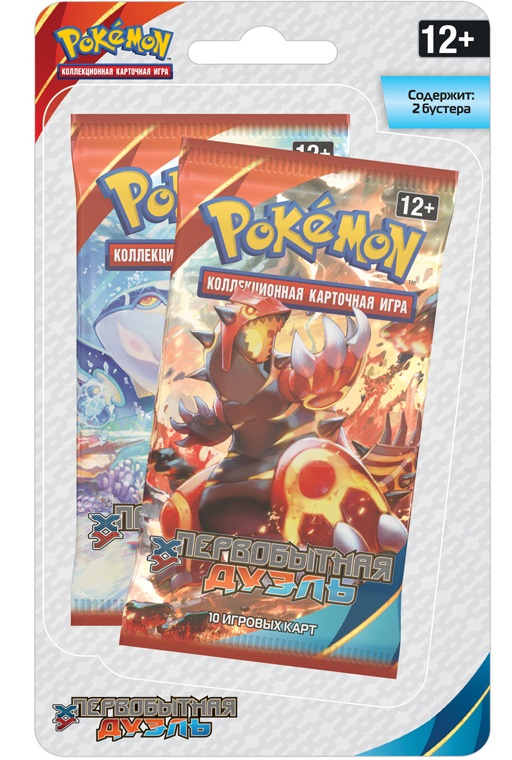 Коллекционная карточная игра Pokemon XY5. Первобытная дуэль. Блистер tomy игра коллекционная карточная покемон ху первобытная дуэль бустер 10 карт pack 36 xy primal clash