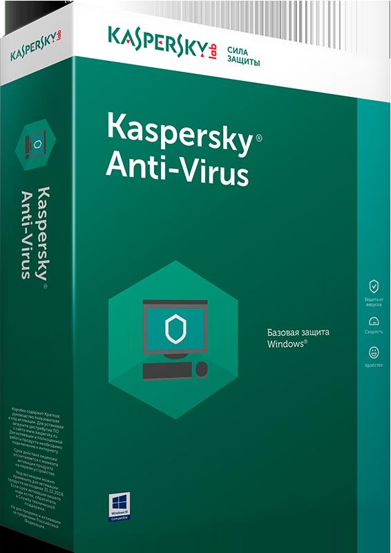 Kaspersky Anti-Virus Russian Edition. (2 ПК, 1 год) (Цифровая версия)Kaspersky Anti-Virus – это решение для базовой защиты компьютера от основных видов интернет-угроз.<br>