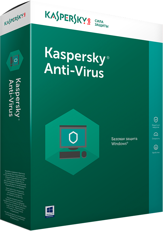 Kaspersky Anti-Virus Russian Edition. Продление (2 ПК, 1 год)
