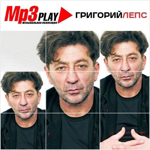 все цены на Григорий Лепс: MP3 Play (CD) онлайн