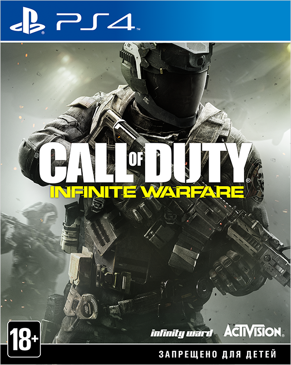 цена Call of Duty: Infinite Warfare [PS4] онлайн в 2017 году