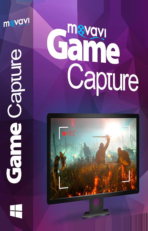 Movavi Game Capture Персональная (Цифровая версия)