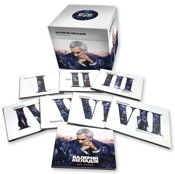Валерий Меладзе: Антология (7 CD+DVD)
