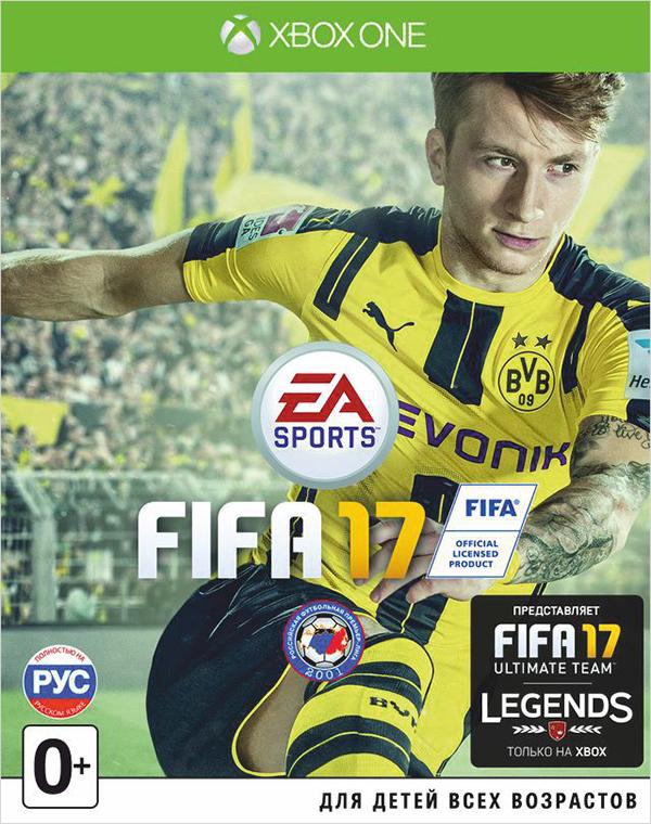все цены на FIFA 17 [Xbox One] онлайн