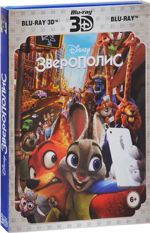 Зверополис (Blu-ray 3D) blu ray 3d диск медиа удивительная природа