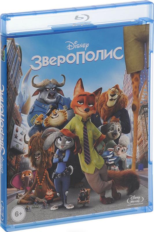 Зверополис (Blu-ray) ZootopiaДобро пожаловать в Зверополис &amp;ndash; современный город, населенный самыми разными животными, от огромных слонов до крошечных мышек.<br>