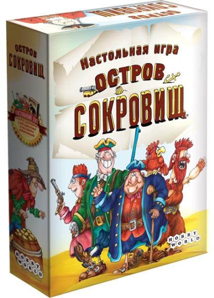 Настольная игра Остров сокровищПредставляем вашему вниманию настольную игру Остров сокровищ, великолепную карточную игру, основанную на одноимённом советском мультфильме 1988 года.<br>