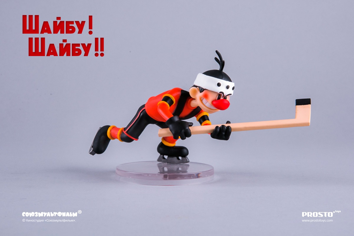 Фигурка Шайбу! Шайбу!! Игрок 3. «Метеор» (10 см)Представляем вашему вниманию фигурку Шайбу! Шайбу!! Игрок 3. «Метеор», созданную по мотивам доброго и умного советского мультфильма.<br>