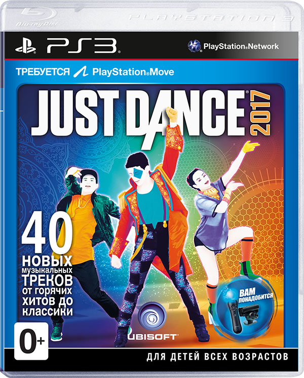 Just Dance 2017 (только для PS Move) [PS3] just dance 2016