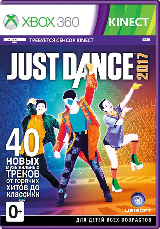 Just Dance 2017 (только для MS Kinect) [Xbox 360]