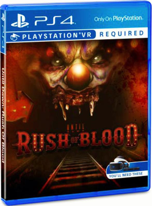 Until Dawn: Rush Of Blood (только для VR) [PS4]