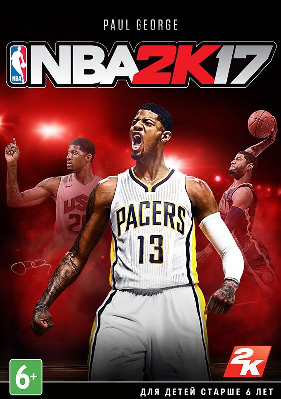 NBA 2K17 (Цифровая версия)