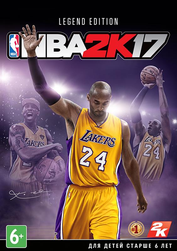 NBA 2K17. Legend Edition [PC, Цифровая версия] (Цифровая версия) dragon ball xenoverse 2 deluxe edition [pc цифровая версия] цифровая версия