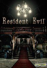 Resident Evil. HD Remaster [PC, Цифровая версия] (Цифровая версия) sacred 3 расширенное издание цифровая версия