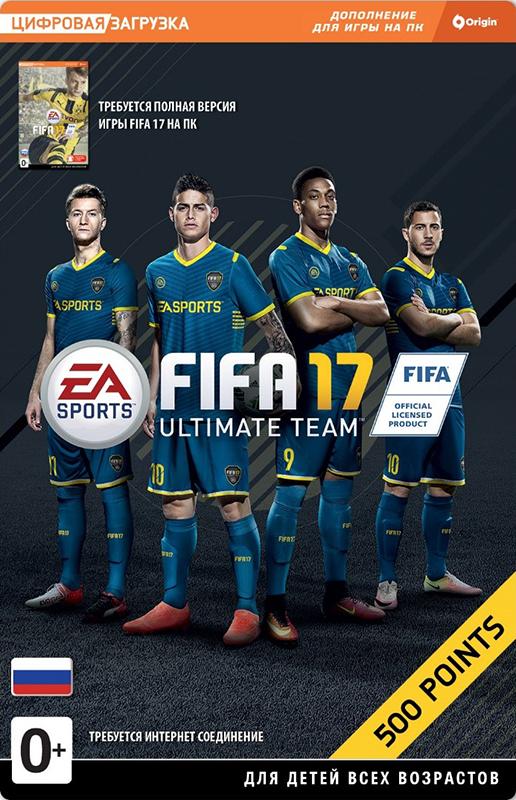 FIFA 17: Ultimate Team. FIFA Points 500  (Цифровая версия)Открывайте наборы с помощью FIFA 17: Ultimate Team. FIFA Points 500 и создайте свою Ultimate Team.<br>