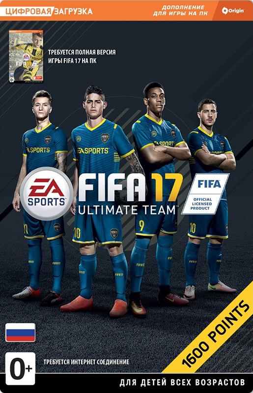 FIFA 17: Ultimate Team. FIFA Points 1600  (Цифровая версия)Открывайте наборы с помощью FIFA 17: Ultimate Team. FIFA Points 1600 и создайте свою Ultimate Team.<br>