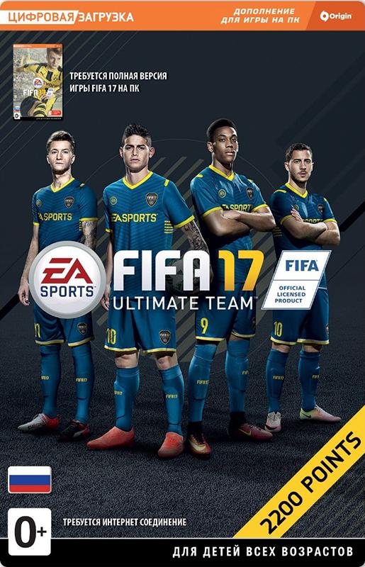 FIFA 17: Ultimate Team. FIFA Points 2200  (Цифровая версия)Открывайте наборы с помощью FIFA 17: Ultimate Team. FIFA Points 2200 и создайте свою Ultimate Team.<br>