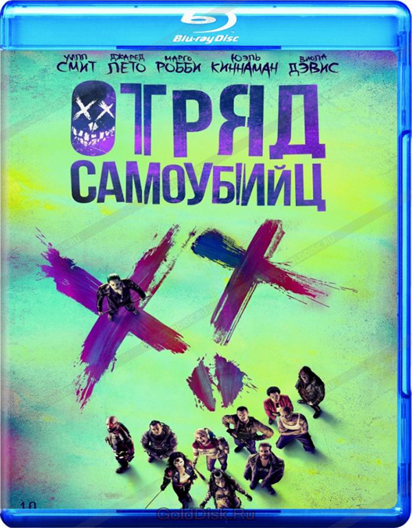 Отряд самоубийц (Blu-ray) Suicide Squad