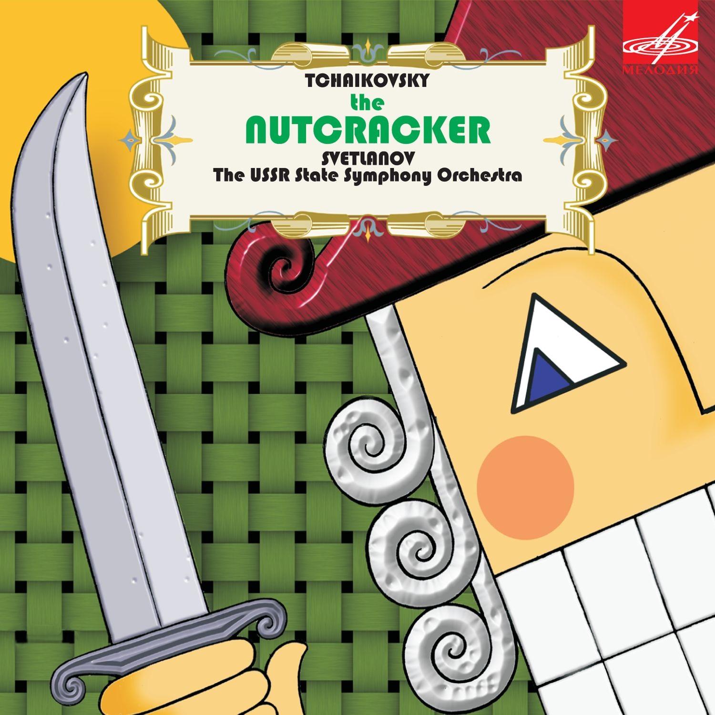 Чайковский: Щелкунчик (2 CD) от 1С Интерес