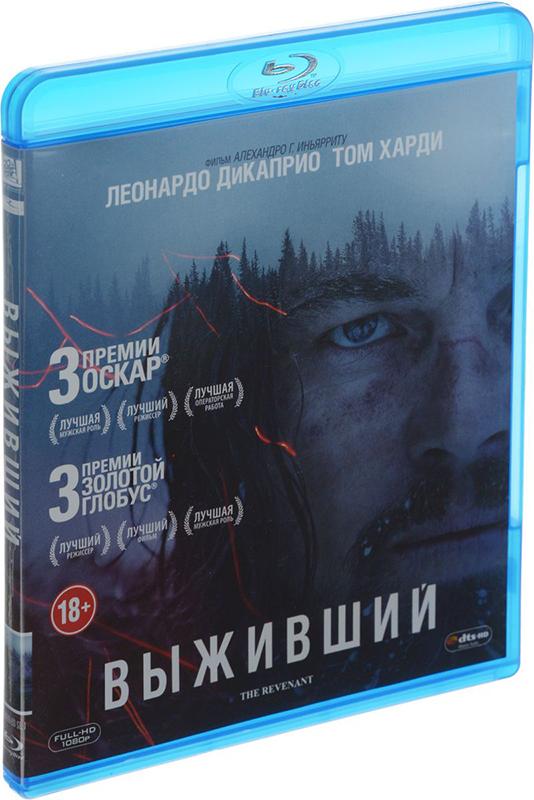 Выживший (Blu-ray) выживший blu ray