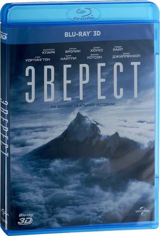 Эверест (Blu-ray 3D) EverestЭверест &amp;ndash; великая неприступная гора, покорить вершину которой мечтают многие профессиональные альпинисты. Одна из экспедиций на ее вершину закончилась настоящей трагедией, однако этот факт не останавливает отважных альпинистов.<br>