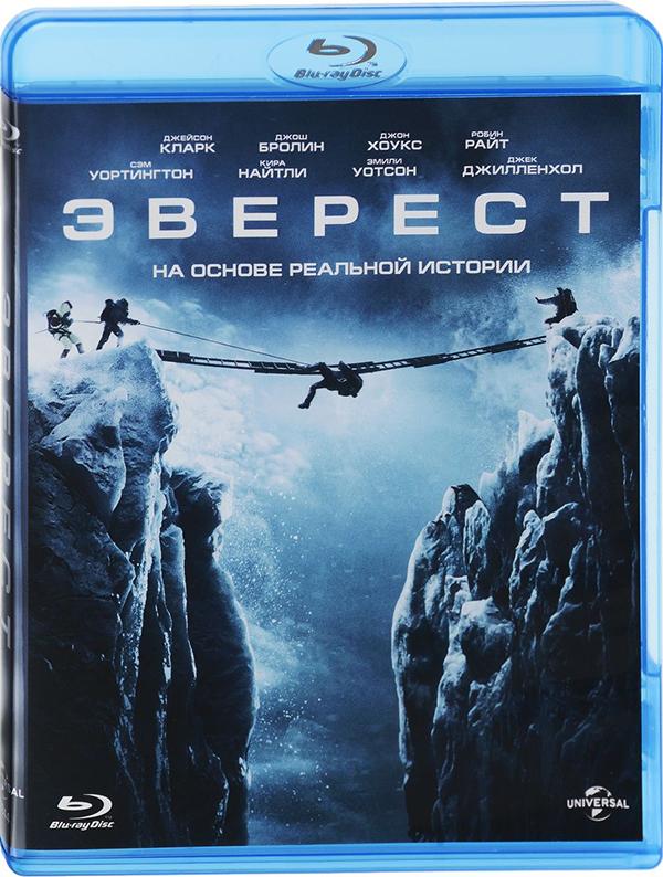 Эверест (Blu-ray) EverestЭверест &amp;ndash; великая неприступная гора, покорить вершину которой мечтают многие профессиональные альпинисты. Одна из экспедиций на ее вершину закончилась настоящей трагедией, однако этот факт не останавливает отважных альпинистов.<br>