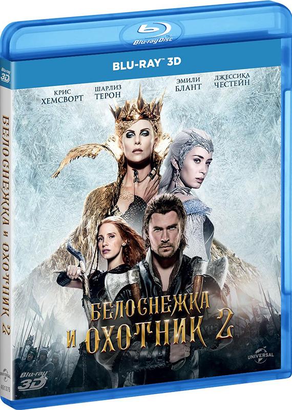 Белоснежка и Охотник 2 (Blu-ray 3D) проигрыватель blu ray lg bp450 черный